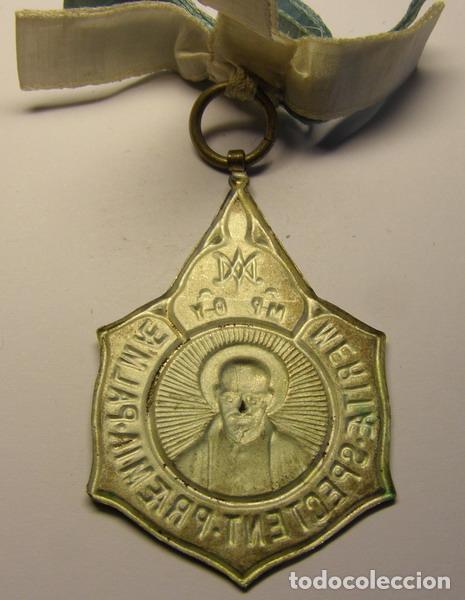 Trofeos y medallas: Medalla antigua escolar. - Foto 2 - 64669531