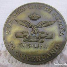 Trofeos y medallas: MEDALLA 75 ANIVERSARIO DEL REAL AERO CLUB DE ESPAÑA. 5 CMS. DIÁMETRO.. Lote 64921527