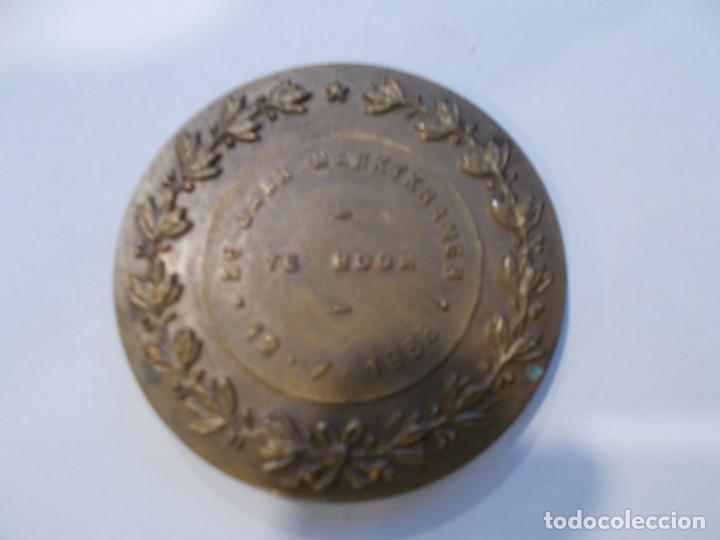 Trofeos y medallas: medalla escudo bronce - Foto 2 - 66312334