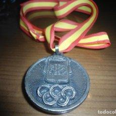 Trofeos y medallas: ANTIGUA MEDALLA V SEMANA DEPORTIVA PACENSE - BADAJOZ - 1981. Lote 67187129