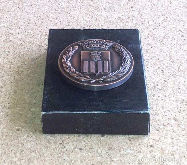 Trofeos y medallas: Medalla VILANOVA I LA GELTRU CENTENARIO LLEGADA TREN 1881-1981 - Foto 4 - 67778661