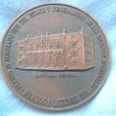Trofeos y medallas: MEDALLA CONMEMORATIVA DE LA PROCLAMACION COMO GENERALISIMO EN BURGOS. FUNDACIÓN FRANCISCO FRANCO.. Lote 70368913