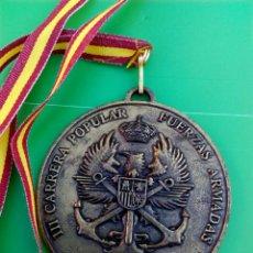 Trofeos y medallas: CARRERA POPULAR FUERZAS ARMADAS, LAS DOS COLINAS. Lote 71075369