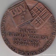 Trofeos y medallas: MEDALLA: 1989 BARCELONA. 1ª REUNION DEL CONSEJO DE ADMINISTRACCION BANCO BILBAO VIZCAYA. Lote 73398355