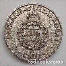 Trofeos y medallas: HERMANDAD DE LAS AGUAS. SEMANA SANTA CÁDIZ. CINCUENTENARIO FUNDACIONAL 1944-1994. Lote 73519911