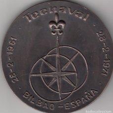 Trofeos y medallas: MEDALLA: 1961 - 1971 BILBAO. TECNAVAL. Lote 74162075