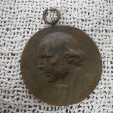 Trofeos y medallas: MEDALLA CONGRESO MÉDICO.. Lote 75408979