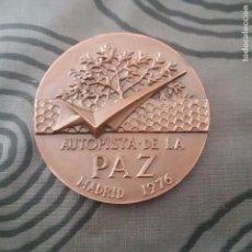 Trofeos y medallas: MEDALLA CONMEMORATIVA AUTOPISTA DE LA PAZ 1976. Lote 102221986