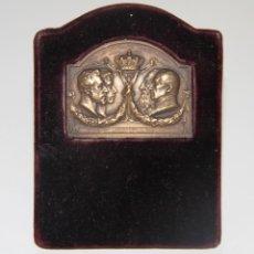 Trofeos y medallas: MEDALLA CONMEMORATIVA DE VISITA DE LOS PRÍNCIPES DE BÉLGICA. BRONCE. BÉLGICA. 1903. Lote 78031549