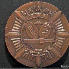 Trofeos y medallas: CUERPO DE INTENDENTES DE LA HACIENDA PUBLICA BARCELONA EPOCA FRANCO. Lote 78298381