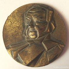 Trofeos y medallas: MEDALLA EN BRONCE. HOMENAJE DE LOS ARAGONESES A FCO. DE GOYA. 1984. . Lote 79745521