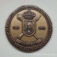 Trofeos y medallas: GRAN MEDALLA DEL ACUARTELAMIENTO CERVANTES - AALOG Nº 22 - GRANADA (1987-2010). Lote 80974564