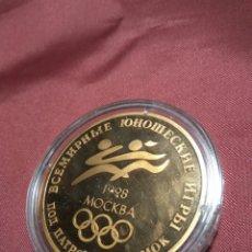 Trofeos y medallas: RARA MEDALLA JUEGOS JUVENTUD MOSCU 98. Lote 81016786