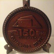Trofeos y medallas: GUARDIA CIVIL. MEDALLON CONMEMORATIVO 150º ANIVERSARIO 1844 -1994.. Lote 83607892