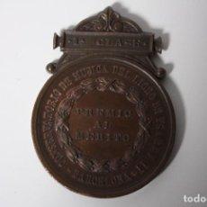 Trofeos y medallas: MEDALLA PREMIO AL MERITO 1ª CLASE, CONSERVATORIO DE MÚSICA DEL LICEO DE YSABEL II (BARCELONA). Lote 85451600