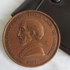 Trofeos y medallas: MEDALLA RAMÓN Y CAJAL 8º CONGRESO PHILIPS 1976. CON ESTUCHE. Lote 86310256