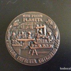 Trofeos y medallas: MEDALLA CONMEMORATIVA PREMIO PLANETA 5CM DIÁMETRO.. Lote 88989428