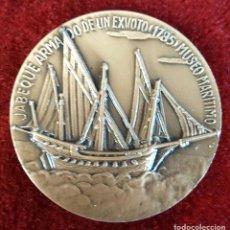 Trofeos y medallas: MEDALLA DE BRONCE. XI SALÓN NÁUTICO INTERNACIONAL DE BARCELONA.1973. Lote 91457250