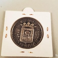 Trofeos y medallas: MEDALLA CONMEMORATIVA INAUGURACIÓN NUEVA PLAZA DE TOROS - 1968 - HUELVA COLOMBINAS. Lote 91917945