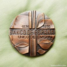 Trofeos y medallas: MEDALLA CONMEMORATIVA CENTENARIO DEL BANCO DE ESPAÑA. 1874 - 1974. Lote 92350630