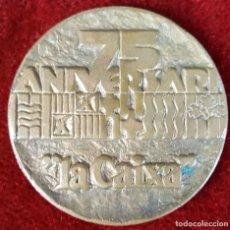 Trofeos y medallas: MEDALLA DE BRONCE. 75 ANIVERSARIO LA CAIXA. 1904-1979.. Lote 92369620