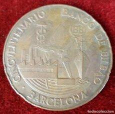 Trofeos y medallas: MEDALLA DE BRONCE. CINCUENTENARIO BANCO DE BILBAO. BARCELONA. 1920-1970.. Lote 92772320