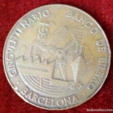 Trofeos y medallas: MEDALLA DE BRONCE. CINCUENTENARIO BANCO DE BILBAO. BARCELONA. 1920-1970.. Lote 92780790