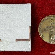 Trofeos y medallas: MEDALLA DE BRONCE. SALON INTERNACIONAL PARA LA ALIMENTACIÓN. BARCELONA 1990.. Lote 92781525