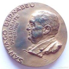 Trofeos y medallas: MEDALLA DE BRONCE REAL MADRID SANTIAGO BERNABEU 1943 - 1978 . Lote 94233975