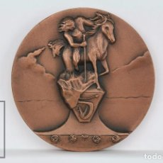 Trofeos y medallas: MEDALLA CONMEMORATIVA - VII EXHIBICIÓ FILATELICA SANT JORDI. GENERALITAT CATALUNYA. BARCELONA, 1980. Lote 94310178