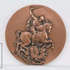 Trofeos y medallas: MEDALLA CONMEMORATIVA - XVIII EXHIBICIÓ FILATÈLICA I NUMISMÀTICA. SANT JORDI - BARCELONA, 1991. Lote 94310806