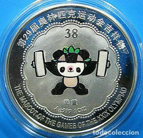 JUEGOS OLÍMPICOS BEIJING DE 2008 (Numismática - Medallería - Trofeos y Conmemorativas)