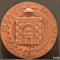Trofeos y medallas: MEDALLA LERIDA FIRA DE SANT JOSEP 1984 MOLLERUSSA LLEIDA. Lote 95035259