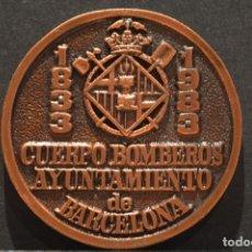 Trofeos y medallas: MEDALLA EN BRONCE 150 ANIVERSARIO BOMBEROS DE BARCELONA . Lote 95036211