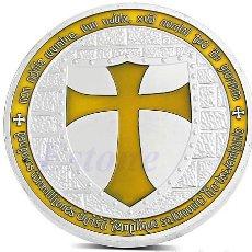 Trofeos y medallas: MONEDA CONMEMORATIVA CABALLEROS TEMPLARIO - CRUZ AMARILLA - LEER DESCRIPCION. Lote 95359527