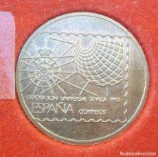Trofeos y medallas: MEDALLA SEVILLA 1988 EXPO 92, RUMBO AL 92 COBRE SC EXPOSICIÓN UNIVERSAL. Lote 95453151