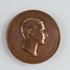 Trofeos y medallas: MEDALLA DE LA EXPOSICION DE GUADALAJARA, PREMIO AL MERITO 1876, REINANDO ALFONSO XII, PROTECTOR DE L. Lote 96485395