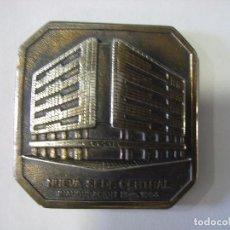 Trofeos y medallas: MONEDA O MEDALLA COMEMORATIVA INAUGURACIÓN NUEVA SEDE CAJA DE AHORROS DE CÓRDOBA 1984. Lote 98405683