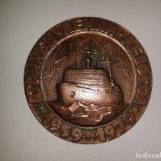 Trofeos y medallas: MEDALLA DE 20 AÑOS ATÓMICA ROMPEHIELO LENIN 60 CM, 1979, MURMANSK MARINA NAVIERA. Lote 98433663