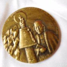 Trofeos y medallas: MEDALLÓN DE 217 GRAMOS, 75 ANIV DE COLEGIO DEL PILAR 1907 - 1982 80 MM. DIÁMETRO 6 GRUESO. Lote 99299287