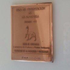 Trofeos y medallas: SALA DE PRESENTACIÓN DE LA LA ALHAMBRA - 1992 - JD & JR - 80/200. Lote 99433403