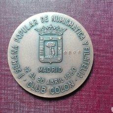 Trofeos y medallas: MEDALLA 1°SEMANA POPULAR DE NUMISMATICA Y FILATÉLICA,(1980 MADRID).. Lote 99459291