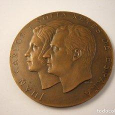 Trofeos y medallas: MEDALLA DE DON JUAN CARLOS Y DOÑA SOFÍA. REYES DE ESPAÑA. 1975. Lote 100295187