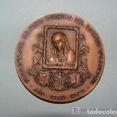 Trofeos y medallas: MEDALLA CONMEMORATIVA ,RASTRO DE VALENCIA. Lote 100699299