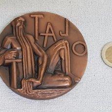 Trofeos y medallas: MEDALLA FNMT. SERIE RÍOS. RÍO TAJO. Lote 101238179