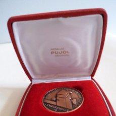 Trofeos y medallas: MEDALLA DE COBRE CONSTRUMAT 1991. BARCELONA. PUJOL. Lote 101360527