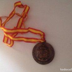 Trofeos y medallas: MEDALLA AYUNTAMIENTO DE SAN FERNANDO (CADIZ). Lote 103775211