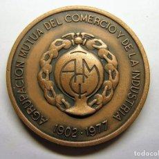 Trofeos y medallas: MEDALLA AGRUPACIÓN MÚTUA COMERCIO E INDUSTRIA, 75 ANIVERSARIO, AÑO 1977.. Lote 104470707