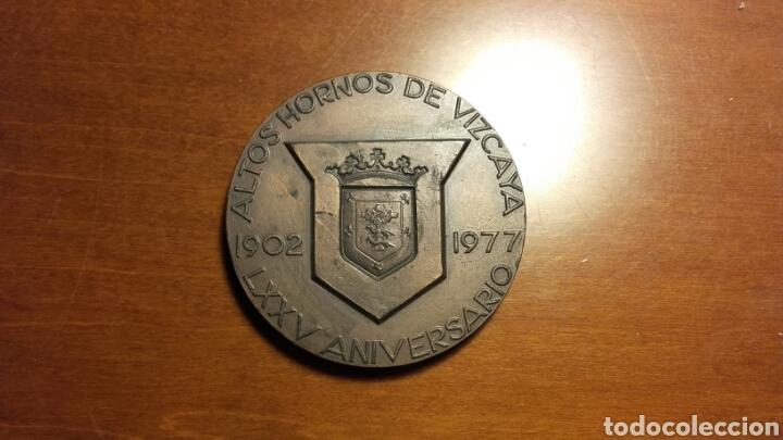 MEDALLA DEL 75 ANIVERSARIO DE ALTOS HORNOS DE VIZCAYA. (Numismática - Medallería - Trofeos y Conmemorativas)