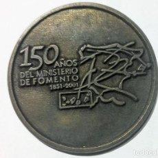 Trofeos y medallas: MEDALLA CONMEMORATIVA DE 150 AÑOS DEL MINISTERIO DE FOMENTO 1851-2001,DE 6 CMS DE DIAMETRO. Lote 107614059
